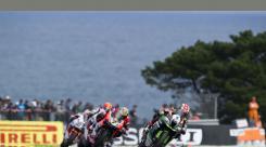 SBK - R1 - Phillip Island - Race 2